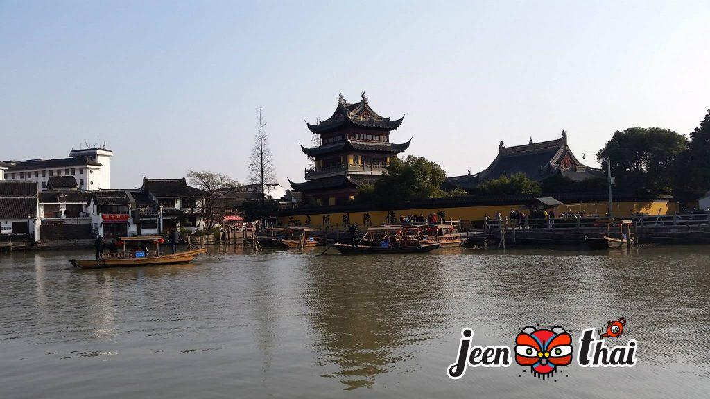 ตลาดน้ำจูเจียเจี่ยวในเซี่ยงไฮ้ 朱家角古镇 Zhujiajiao Ancient Town in Shanghai