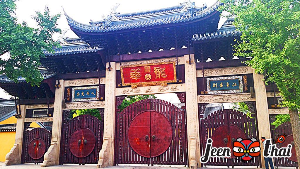 shanghai longhua temple
